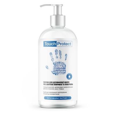 Антисептик раствор для дезинфекции рук,тела и поверхностей  500 ml