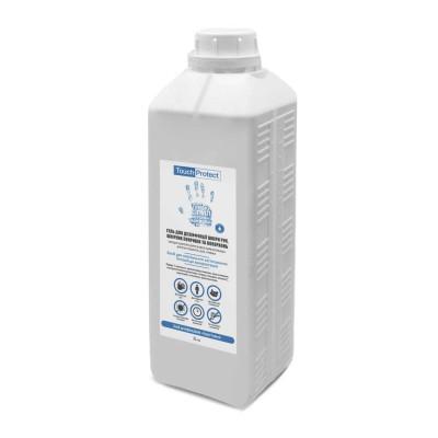 Антисептик раствор  для дезинфекции рук,тела и поверхностей  2000 ml