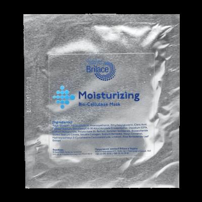 Биоцеллюлозная увлажняющая маска для лица Moisturizing Bio-Cellulose Mask 1 шт