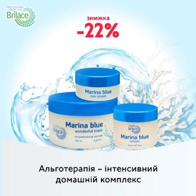 Комплексный уход Marina blue