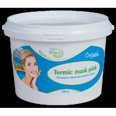 Розовая термоактивная маска для лица Termic mask pink 500 грамм