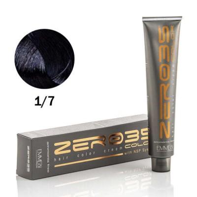 Краска для волос безаммиачная ammonia free l Blue black 1/7 черно-синяя 100ml