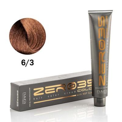 Краска для волос безаммиачнaя темно-золотистый блонд / dark golden blond 100ml