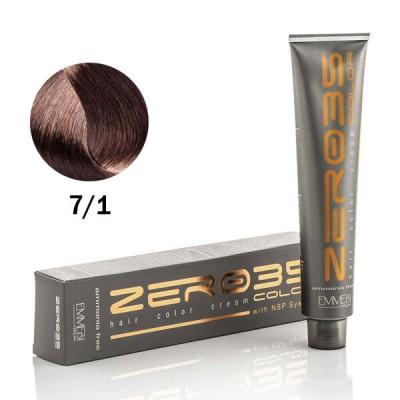 Краска для волос безаммиачнa medium ash blonde 7/1 пепельный блонд 100ml