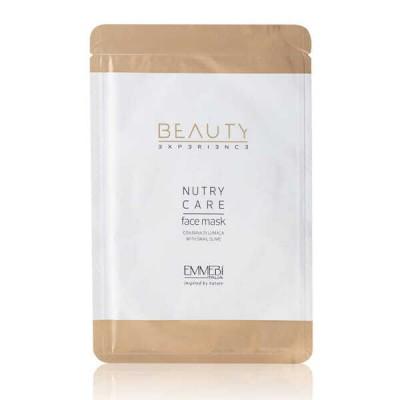 Питательная маска для лица Beauty Exp Face Mask  21x14