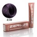 Краска для волос  intense violet brown интенсивный фиолетово-коричневый 2/22 100ml