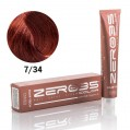 Краска для волос Hair-Tech  gold copper blond 7/34 золотисто-медный блонд 100ml