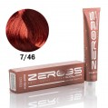 Краска для волос Hair-Tech medium copper auburn blond 7/46 Тициан красный блонд 100ml