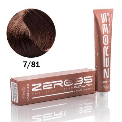 Краска для волос  ice hazelnut 7/81холодный лесной орех 100ml