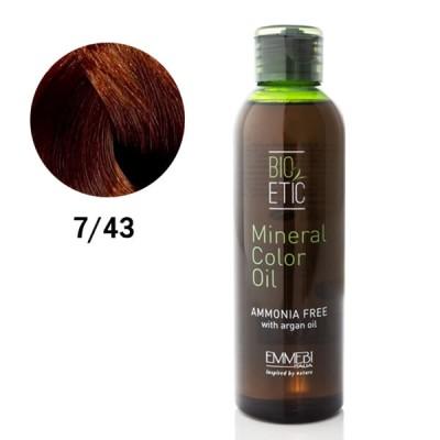 Краситель масляный для волос 7/43 Copper Golden медно-золотистый блонд Blonde Mineral Color Oil 150ml