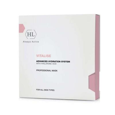 Маска для лица VITALISE ADVANCED HYDRATION SYSTEM лифтинговая маска для лица на 5 процедур