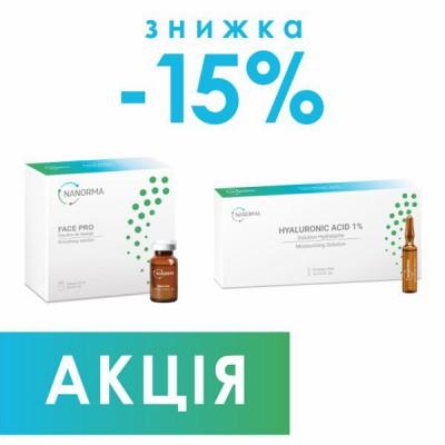 Набор 010NR+012NR   Комбинация препаратов для эффективного увлажнения и восстановления кожи лица