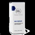 Бустер масляный концентрат для лица Bio Repair Concentrated oil