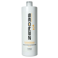 Очищающий шампунь для окрашенных волос с маслом ши и кератином  ZER035 Pro Hair Purifying Shampoo
